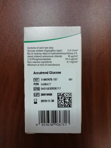 11447475187 Тест-полоски Аккутренд Глюкоза (Accutrend Glucose) 25шт/уп Roche Diagnostics GmbH, Germany/Рош Диагностика Рус, Германия