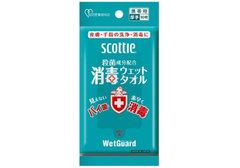 Влажные дезинфицирующие полотенца Scottie, 10шт