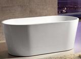Отдельностоящая ванна ABBER AB9203 160х80