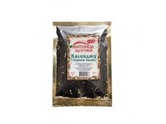 Калинджи (чёрный тмин), 50 гр. (Житница здоровья)