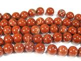 Нить бусин из яшмы красной, шар гладкий 12мм