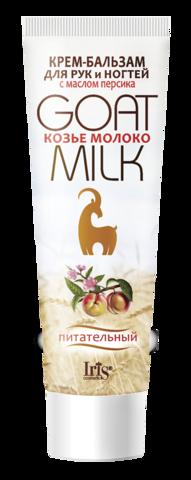 Iris Козье молоко Крем-бальзам для рук и ногтей с маслом персика 100мл