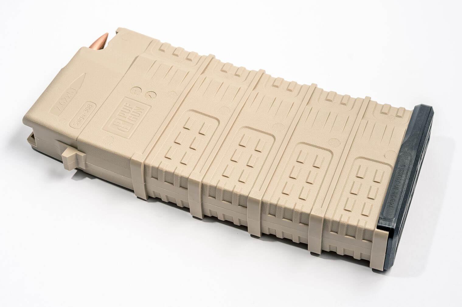 Магазин Pufgun Сайга-308 на 25 патронов, песочный