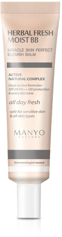 MANYO Увлажняющий BB-крем MANYO FACTORY Herbal Fresh Moist BB CREAM SPF29 PA++ 30 мл