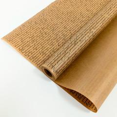 Крафт-бумага вержированная