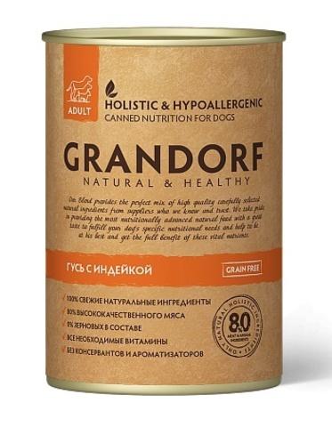 Grandorf консервы для собак гусь и индейка 400г