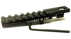 Кронштейн Патриот М для ОП-СКС, ВПО-208