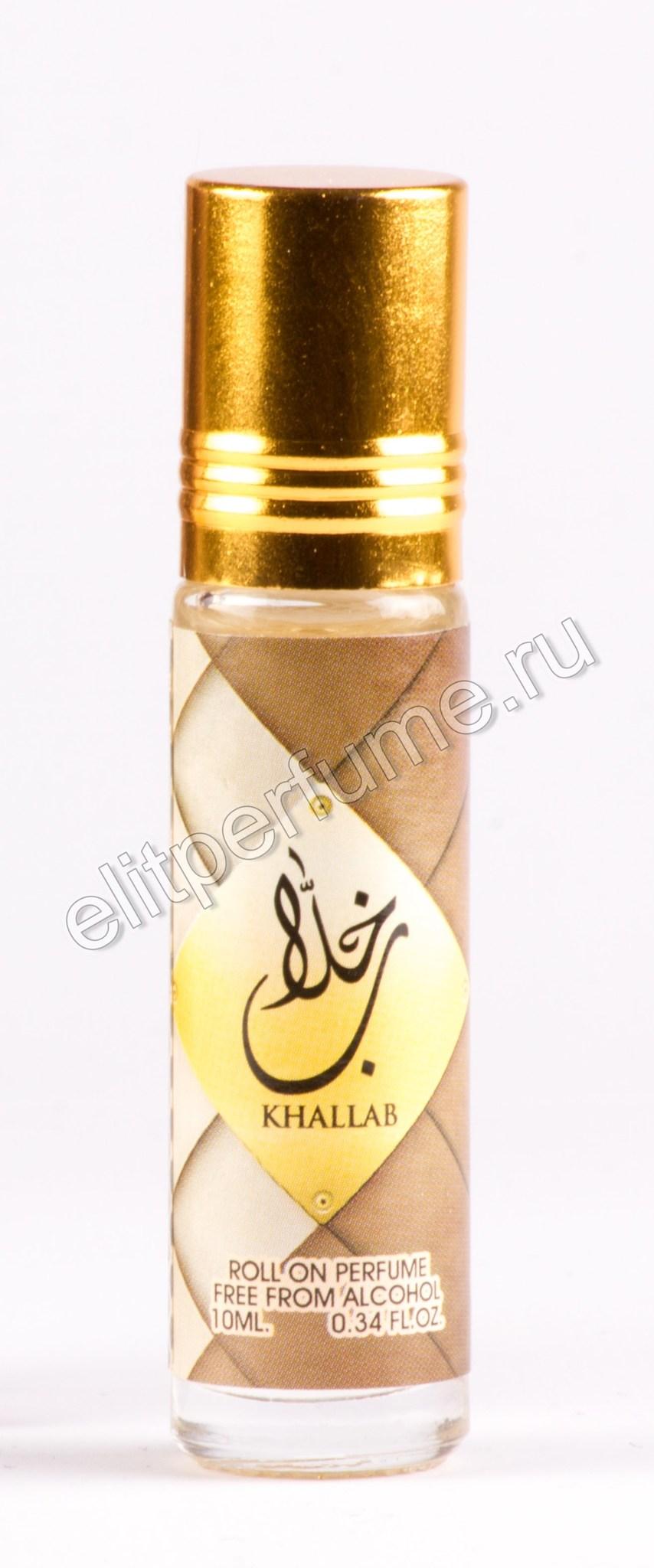 Khallab Халлаб 10 мл арабские масляные духи от Ард Аль Заафаран Ard Al Zaafaran