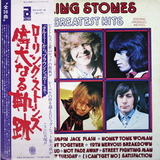 The Rolling Stones / 30 Greatest Hits (2LP)