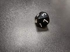 Куб D10: Черный