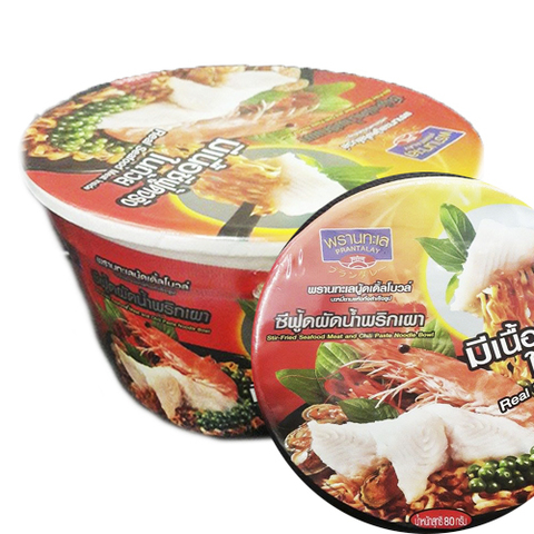https://static-eu.insales.ru/images/products/1/1389/39241069/Stir-Fry_Seafood_Noodle_Box.jpg