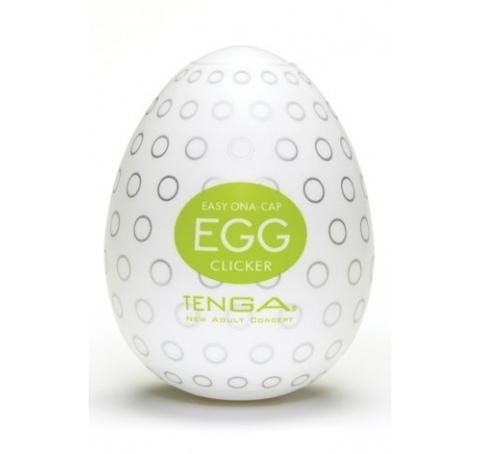 Яйцо мастурбатор для мужчин TENGA EGG Clicker