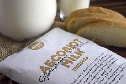 Топленое молоко Из Атлашево