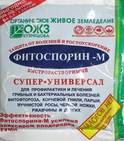 Фитоспорин-М супер-универсал быстрорастворимая паста 100г