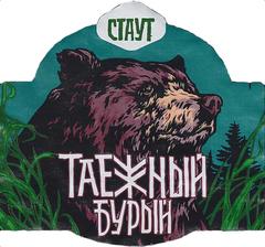 Пиво Сибирская Корона Таежный Бурый