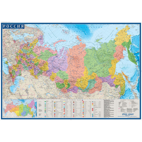 Настенная карта Россия 1,0х0,7м 1:8,8 тыс политико-администр