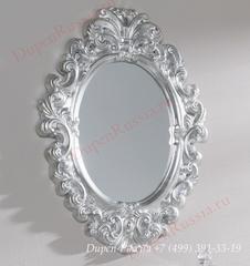 Зеркало DUPEN (Дюпен) PU008 серебро