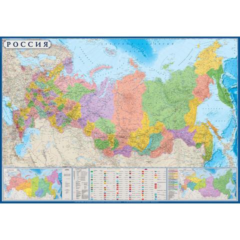 Настенная карта Россия 1,54х1,05м 1:5,5тыс политико-администр
