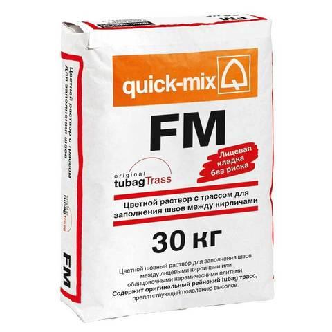 Quick-Mix FM.T, стально-серая, 30 кг - Цветной раствор для заполнения кирпичных швов