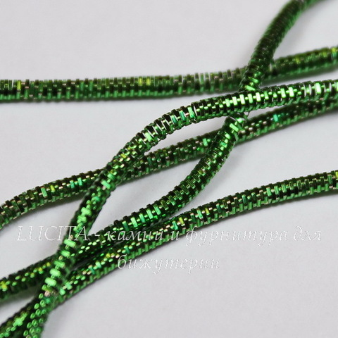 Канитель для вышивания Трунцал 4-гранный 1,5 мм (цвет - зеленый)