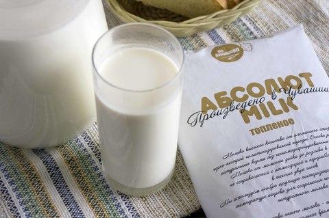 Вкусное топленое молоко Из Атлашево
