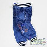 Утепленные джинсы для мальчиков