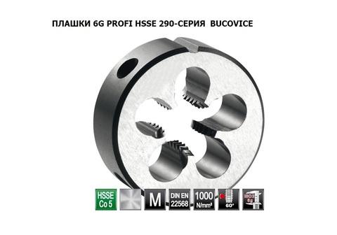 Плашка Bucovice DIN EN22568 6g HSSE-Co5 M6x1,0мм 20x7 S4 290060