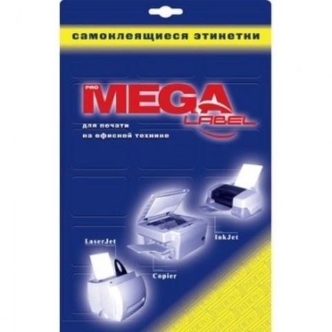 Этикетки самоклеящиеся ProMEGA Label 70х32 мм/27 шт. на листе А4 (25л.