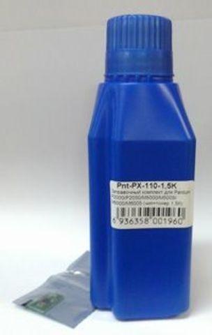 Заправочный комплект Pantum PH-110 для принтеров Pantum P2000/P2050/M5000/M5005/M6000/M6005. Чип + тонер 1 х 150 гр. (Ресурс 1500 страниц)