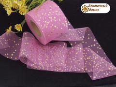 Лента - фатин со звездочками розово-сиреневый ширина 5,5 см