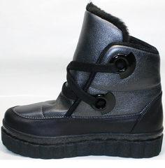 Зимние женские ботинки Kluchini 13047