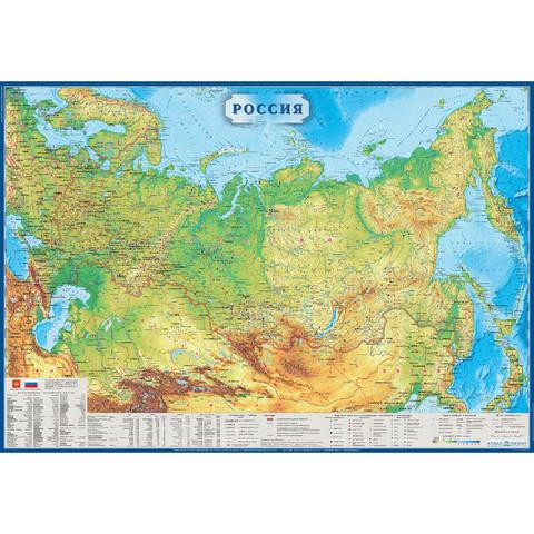 Настенная карта Россия 1,54х1,07м 1:5,5млн физич, полезные ископаемые