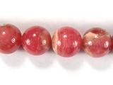 Бусина из родохрозита, шар гладкий 12 мм