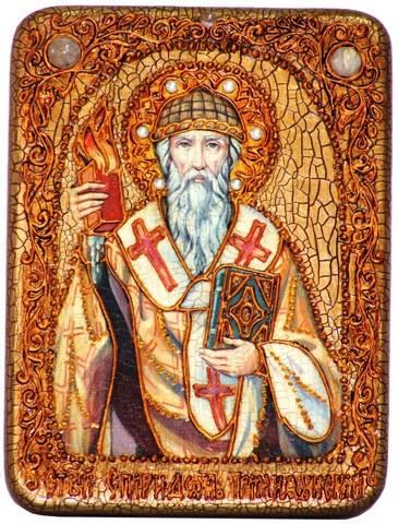 Инкрустированная икона Святитель Спиридон Тримифунтский 20х15см на натуральном дереве в подарочной коробке