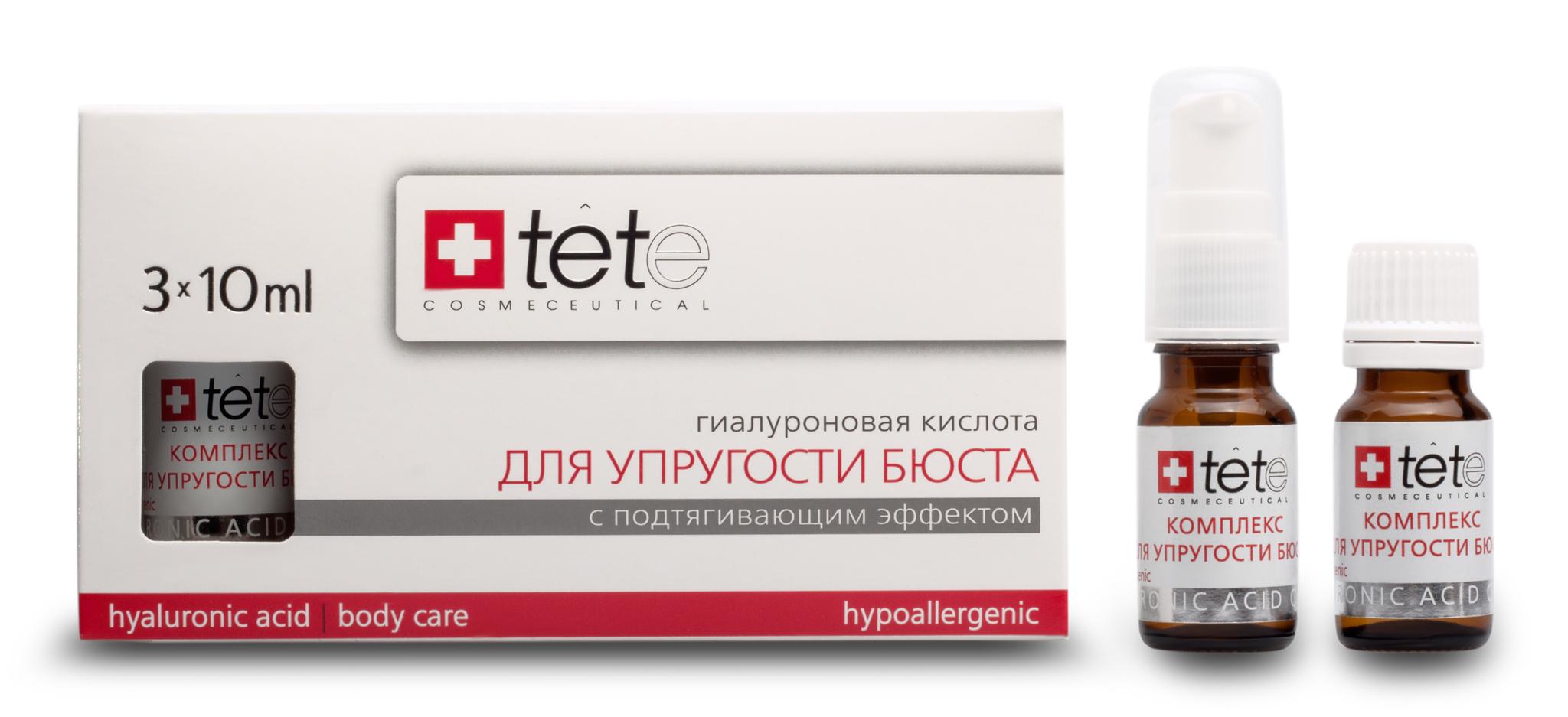 Гиалуроновая кислота + Комплекс для упругости бюста / TETe Hyaluronic acid and neck and decolette 3*10 ml