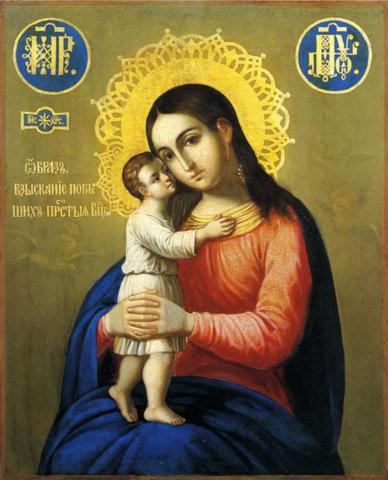Икона Божией Матери Взыскание Погибших на дереве на левкасе мастерская Иконный Дом