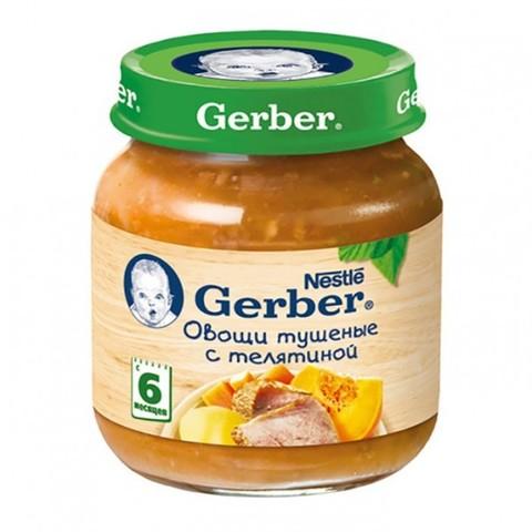 Gerber® Пюре Овощи тушеные с телятиной 130гр