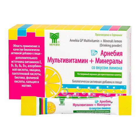 АРНЕБИЯ МУЛЬТИВИТАМИН + МИНЕРАЛЫ со вкусом лимона, 10 пакетиков по 5 г