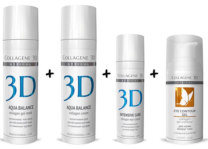 Комплект №37: комплексное преображение от Medical Collagene 3D