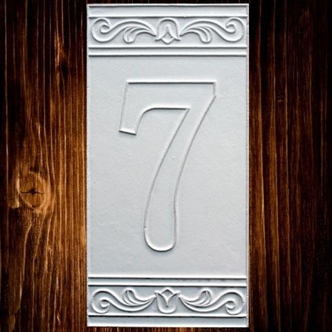 Плитка Каф'декоръ, Цифра 7