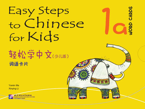 Easy Steps to Chinese for Kids (1a) WORD CARDS