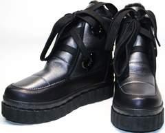 Ботинки на платформе Kluchini 13047