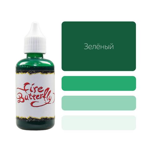 Краска для аэрографии Fire Butterfly Green (Зеленый), 50мл
