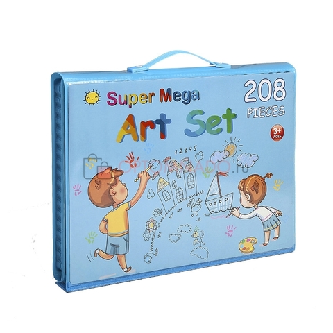 Набор для рисования голубой в кейсе Super Mega Art Set, 208 предметов