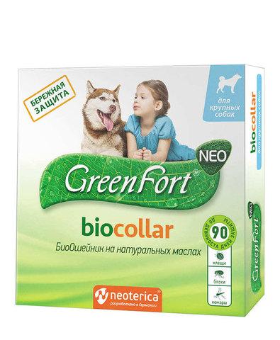 Green Fort neo БиоОшейник от блох и клещей для крупных собак 75см