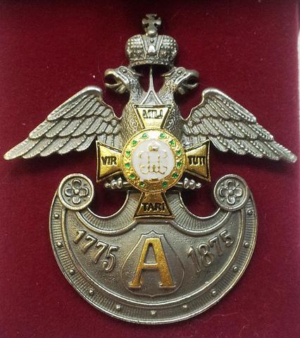 """Знак """"Лейб-Гвардии Атаманский полк"""""""