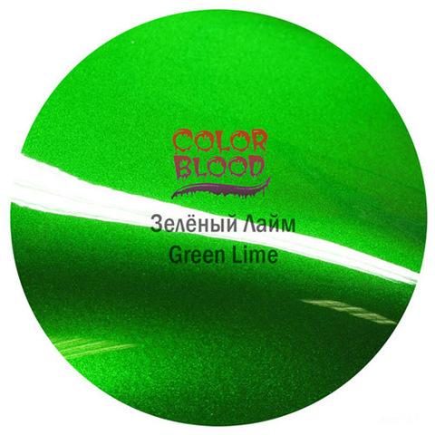 Краска Color Blood Green Lime базовая прозрачная (кенди) Зелёный лайм, 50мл