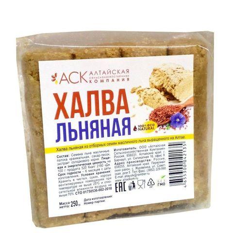 Компас здоровья халва льняная 250 гр