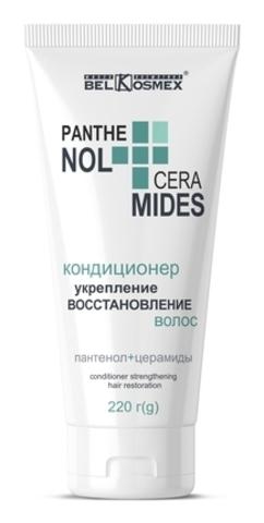 BelKosmex Panthenol + ceramides Кондиционер укрепление восстановление волос 220г