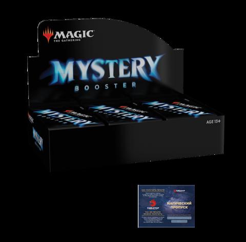 Дисплей бустеров Mystery Booster (Eng)